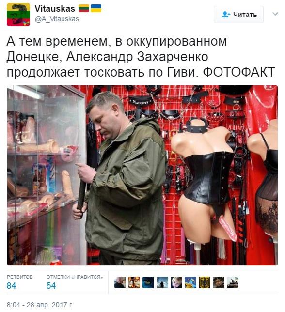 k-chemu-snitsya-golaya-popa-devushki